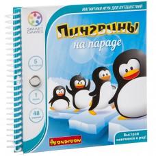 """Компактные развивающие игры в дорогу """"Пингвины на параде"""", Bondibon"""