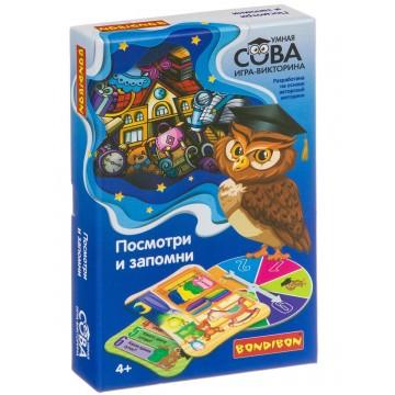 Игра-викторина Умная Сова «Посмотри и запомни», Bondibon