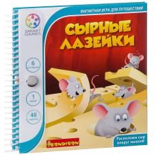 """Компактные развивающие игры в дорогу """"Сырные лазейки"""", Bondibon"""