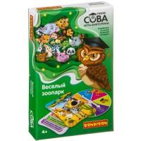 Игра-викторина Умная Сова «Веселый зоопарк», Bondibon
