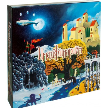 """Настольная игра """"Имаджинариум"""", Cosmodrome Games"""