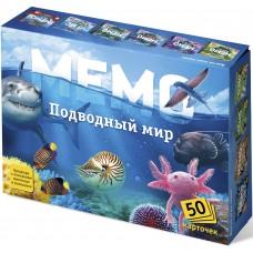 """Обучающая игра """"Мемо. Подводный мир"""", Нескучные игры"""