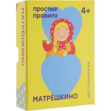 """Настольная игра """"Матрешкино"""", Простые правила"""