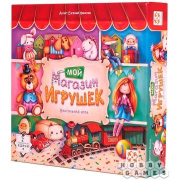 """Настольная игра """"Мой магазин игрушек"""",  Стиль Жизни"""
