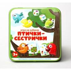 """Настольная игра """"Птички-сестрички"""", Десятое королевство"""