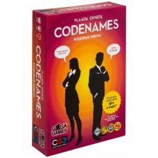 """Настольная игра """"Кодовые имена (Codenames)"""", GaGa Games"""