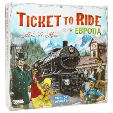 "Настольная игра ""Ticket to Ride. Европа"", Мир Хобби (Hobby World)"