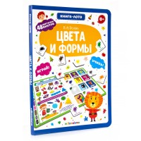 """Книга-лото """"Цвета и формы"""", Malamalama"""