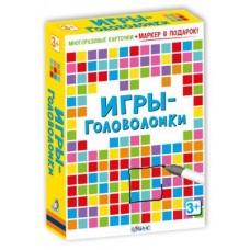 Игры-головоломки, многоразовые карточки с маркером, РОБИНС