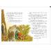 Сказки дядюшки Римуса, Стрекоза