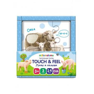 Тактильные пазлы Touch & feel. Мамы и малыши, Malamalama
