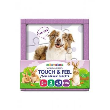 Тактильные пазлы Touch & feel. Мои первые зверята, Malamalama