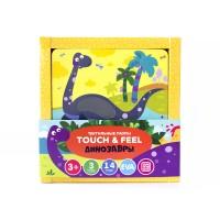 Тактильные пазлы Touch & feel. Динозавры, Malamalama