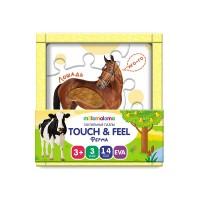 Тактильные пазлы Touch & feel. Ферма, Malamalama
