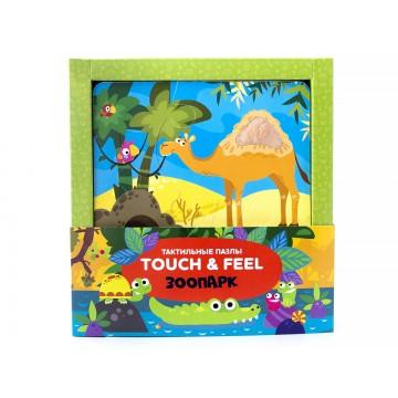 Тактильные пазлы Touch & feel. Зоопарк, Malamalama