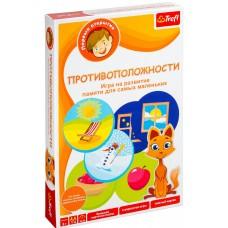 """Обучающая игра """"Противоположности"""", серия Первые открытия, Trefl"""