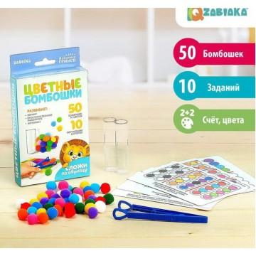 Развивающий набор «Цветные бомбошки: сложи по образцу» , Zabiaka