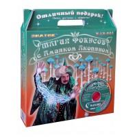 Магия фокусов с Амаяком Акопяном набор №1 (6 фокусов с видео курсом), ЗНАТОК