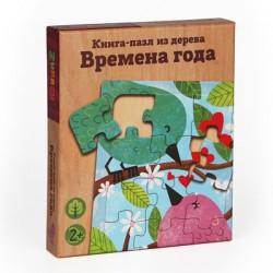 "Книга-пазл из дерева ""Времена года"", ZuBaZu"