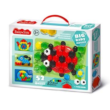 Мозаика для самых маленьких Baby Toys (52 элемента), Десятое королевство