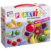 Пластик на липучках. Фрукты и овощи, Десятое королевство