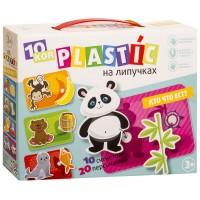 Пластик на липучках. Кто что ест, Десятое королевство