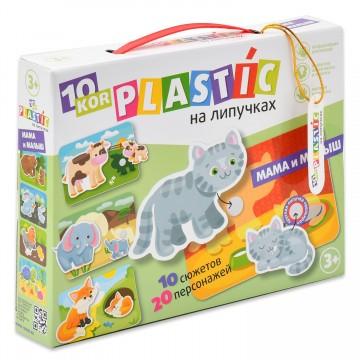 Пластик на липучках. Мама и малыш, Десятое королевство